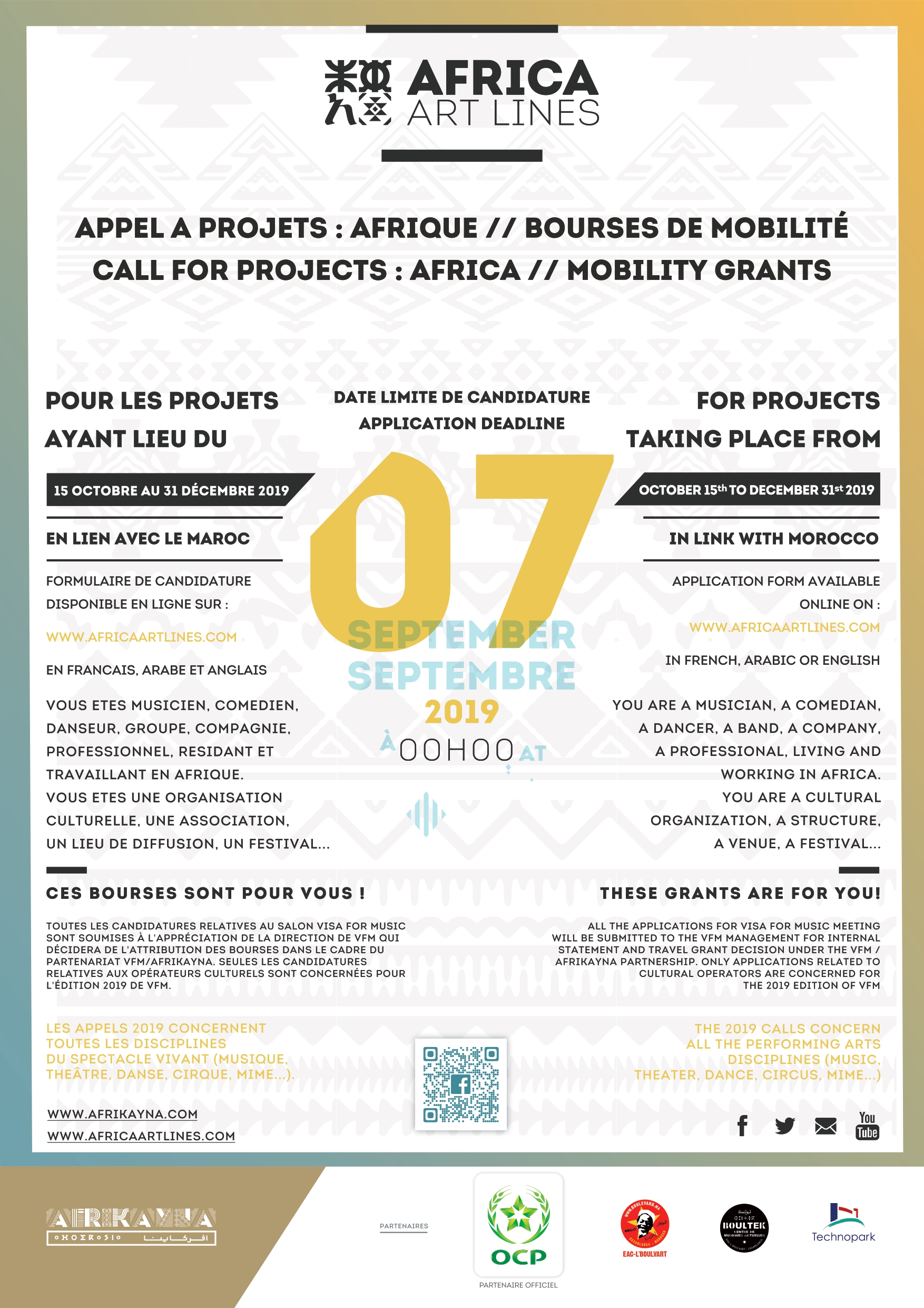 APPEL A PROJETS AFRICA ART LINES N°2 – 2019