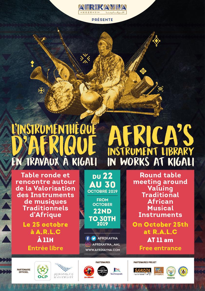 L'Instrumenthèque d'Afrique @ Kigali, Rwanda