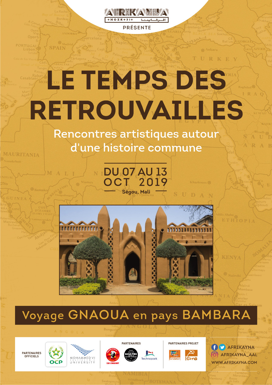 VOYAGE GNAOUA EN PAYS BAMBARA