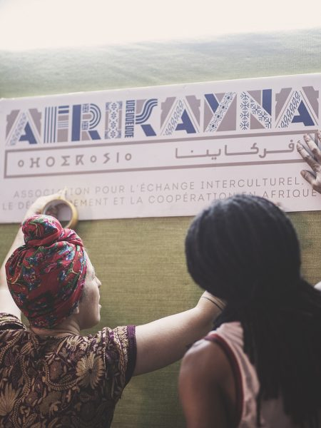 Opportunités Artistiques Afrikayna