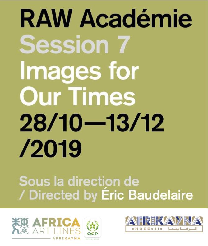 L'ARTISTE LINA LARAKI EN RÉSIDENCE @ LA RAW ACADÉMIE