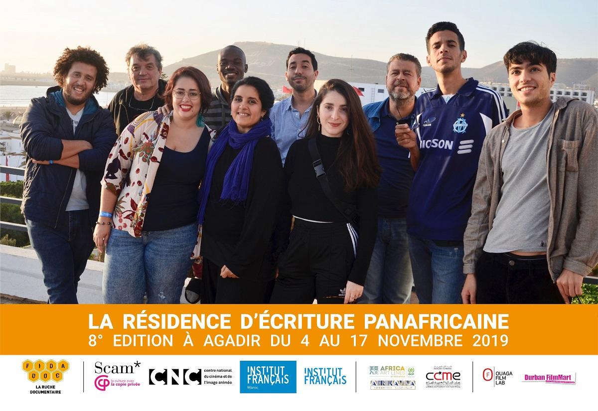 RÉSIDENCE D'ÉCRITURE PANAFRICAINE @ FIDADOC